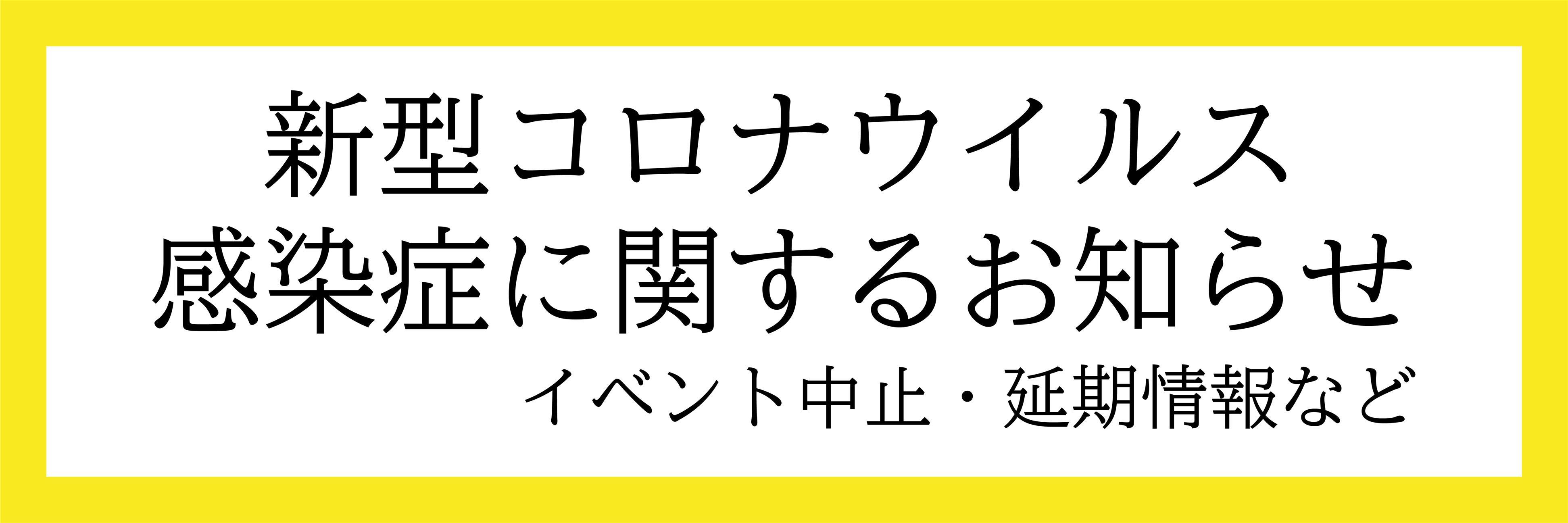 コロナ 佐賀 情報 県